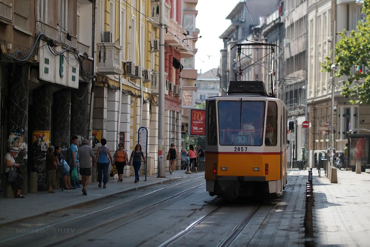 street, улицата