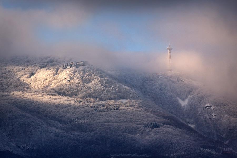 копитото витоша облаци мъгла