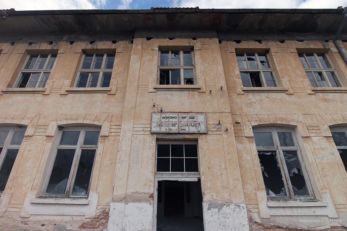 старото училище фасада