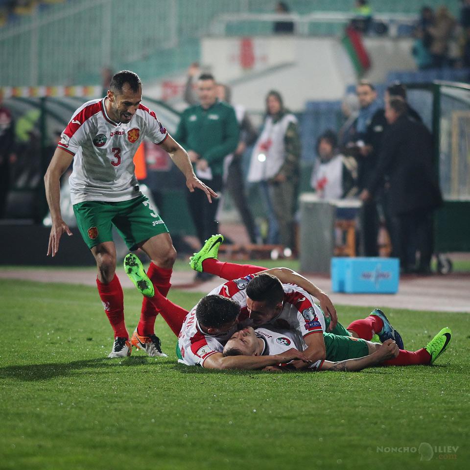 България - Холандия футбол